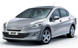 Ремонт блоков управления Peugeot